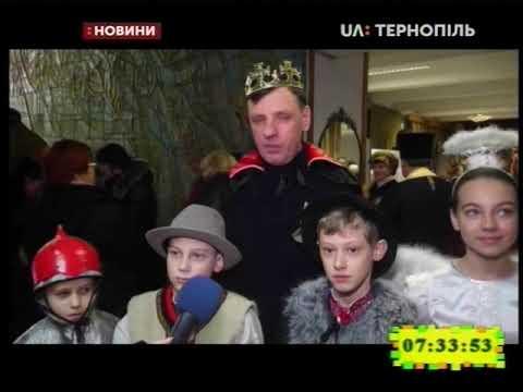 UA: Тернопіль: 21.01.2019. Новини. 7:30