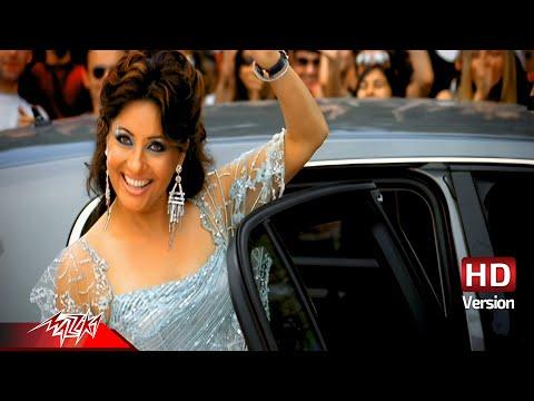Matrohsh Beia'ad - Latifa ماتروحش بعيد - لطيفه