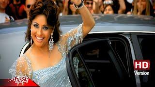 Matrohsh Beia'ad - Latifa | Music Video - 2014 | ماتروحش بعيد - لطيفه