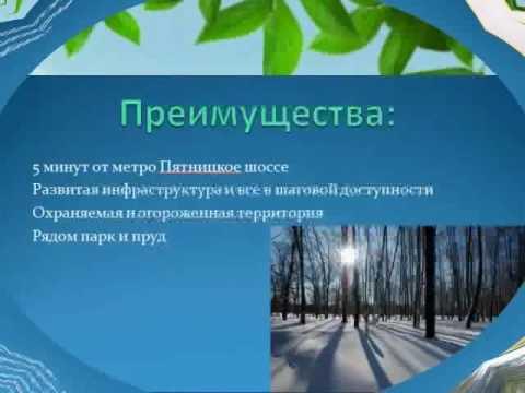 недорогие новостройки москвы рядом с метро