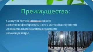 Обзор квартир Москва   купить квартиру Митино недорого   купить квартиру Митино рядом c метро