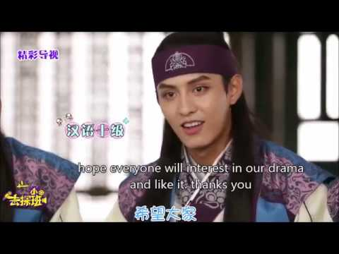 Do Ji Han Speaking Chinese and English