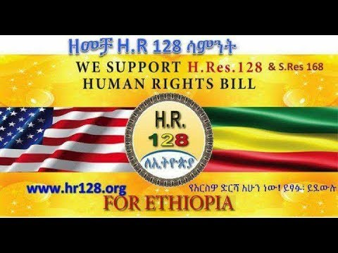 A call for action: H.R. 128 Ethiopia's Human Rights Bill