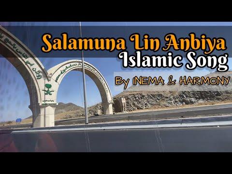 New Islmaic Song 2020 SALAMUNA LIL ANBIYA By INEMA & HARMONY