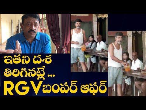 Chandrababu Naidu look-alike: RGV''s bumper offer | Lakshmi''s NTR