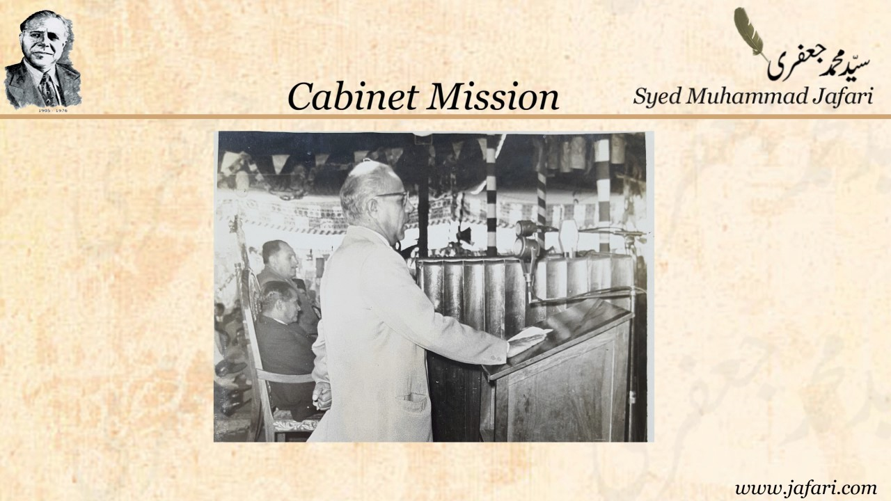 Cabinet Mission By Syed Muhammad Jafari Urdu Shairyi Youtube