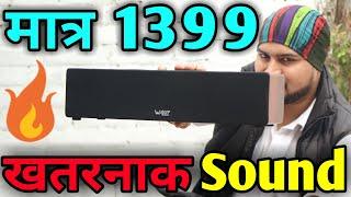 Ubon GBT 280 Bluetooth Speaker Unboxing Review Specification | Cheap & Best Budget Bluetooth Speaker