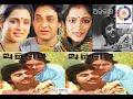 Aasu Andhara - ଆସୁ ଅନ୍ଧାର...Abhilasha -Odia Cinema song by OdishaonlineTV