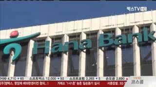 하나은행 대폭 연봉인상 속사정