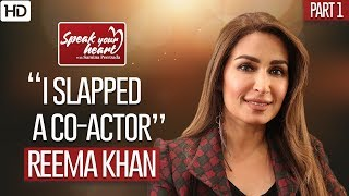Reema Khan | Reveals All About Herself | Speak Your Heart With Samina Peerzada | Part I