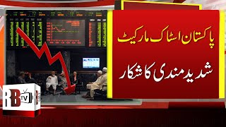 PAKISTAN STOCK EXCHANGE: PSX Witnesses Bearish Trend, KSE 100-Index Drops 420 Points | Stock Market
