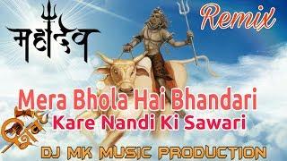 Mera Bhola Hai Bhandari Kare Nandi Ki Sawari - (Letest Bhakti Song 2019) Dj Remix - Shivratrj Specia