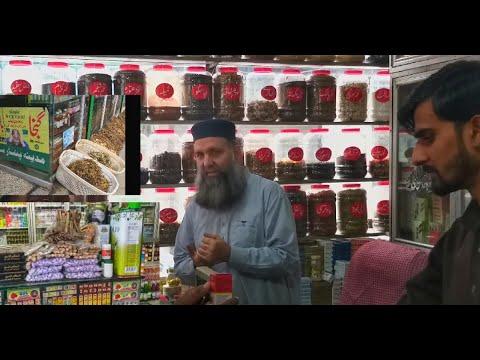 Amazing Herbal Store of Pakistan