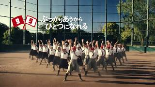 朝日新聞CM 第99回全国高校野球選手権大会「ダンス」篇 15秒 thumbnail