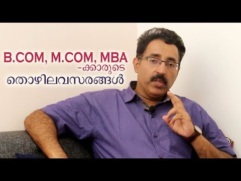 JOB OPPORTUNITIES FOR B.COM / M.COM / MBAs – Part 1 | Career Pathway EP – 8 | Brijesh George John