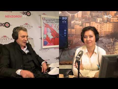 Невзоровские среды на радио эхо Москвы 22.04.20 .