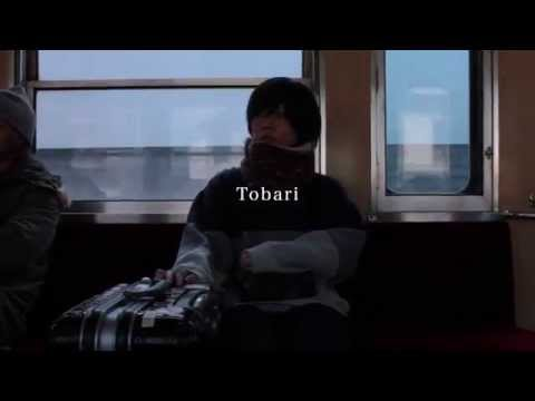 百長 - Tobari【Music Video】