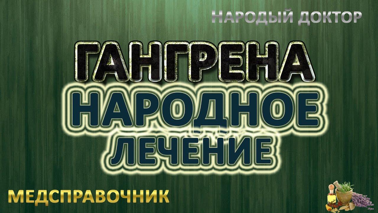 saharniy-diabet-lechenie-izyum