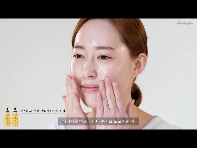 24K Goldzan Ampoule Korean Cosmetic Brands Cambodia