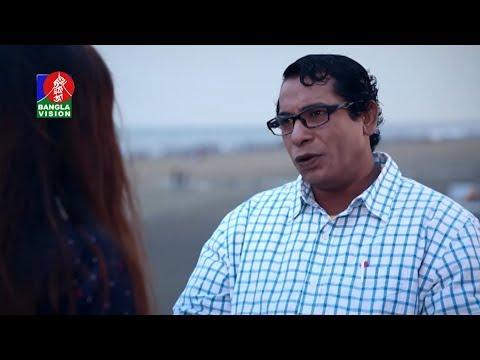 FatMan - ফ্যাট ম্যান   Mosharraf Karim   Sabila Nur, Sagor Jahan   Part-7   Bangla Eid Natok   2018