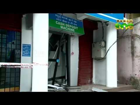 Blast at ATM in Aluva; theft attempt suspected