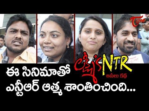 Lakshmi's NTR Public Talk | RGV NTR Biopic Public Response, Review | TeluguOne
