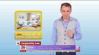 Як звучить українською