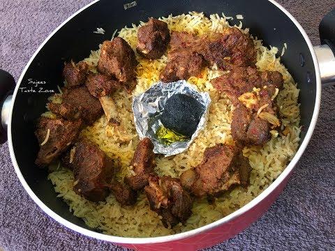 Mutton Mandi | Laham Mandi | Smoked Lamb Mandi
