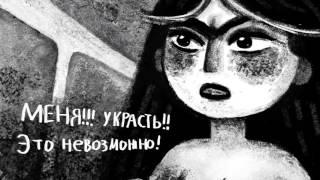 «Однажды меня украли…» История Эльзады