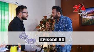 Neela Pabalu | Episode 80 | Sirasa TV 03rd September 2018 [HD] Thumbnail