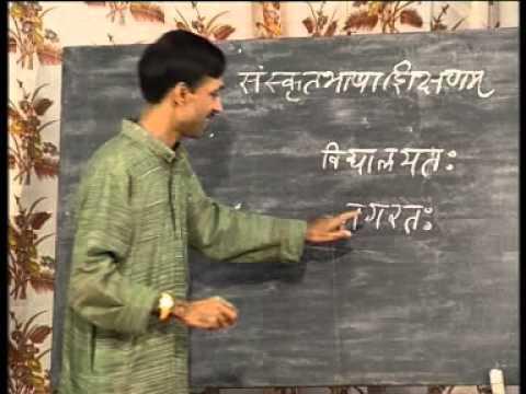 {Video 8} - Sanskrit Language Teaching Through Video