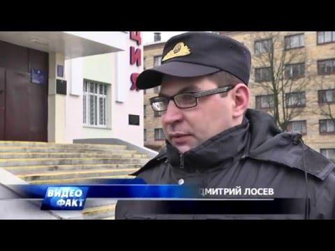 Убийство в Пинске: