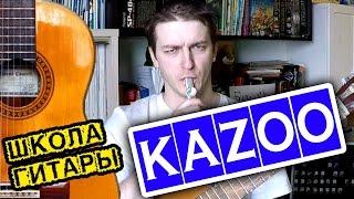 видео Купить Музыкальные инструменты | Selavi Toys™ Украина Одесса Киев Харьков Львов Днепр