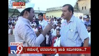 Babaleshwar Constituency Shares Thier Opinion About MB Patil's Work & Expectations Of Next Govt