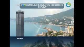 Домик с видом на море  россияне присматривают недвижимость в Крыму