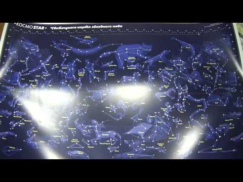 Купить книгу «карта звездного неба. Плакат» автора и другие произведения в разделе книги в интернет-магазине ozon. Ru. Доступны цифровые, печатные и аудиокниги. На сайте вы можете почитать отзывы, рецензии, отрывки. Мы бесплатно доставим книгу «карта звездного неба. Плакат» по москве.