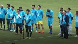 撮影:2017年11月26日 ベストアメニティスタジアム ホーム最終戦を勝利...