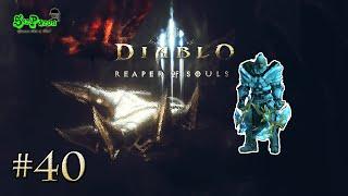 Lets Play Diablo III #40 Yeahhhh Parteyyy woooooo [Deutsch|HD]