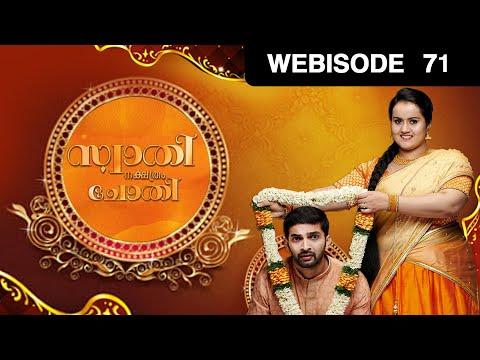 Swathi Nakshatram Chothi - Ep  71 - Webisode - Feb 19, 2019 | Zee Keralam