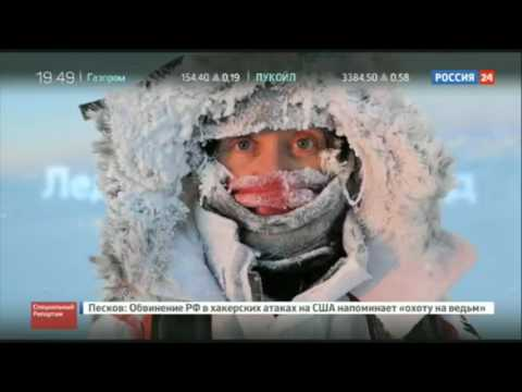 ICE AGE Down to -52C: Russians freeze to death as strongest-in-decades winter hits