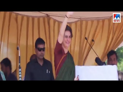 വരാണസിയിൽ ഉറച്ച് പ്രിയങ്ക: 'ഞാൻ തയാർ, നേതൃത്വം ആവശ്യപ്പെട്ടാല് മത്സരിക്കും'| Priyanka Gandhi | Mod