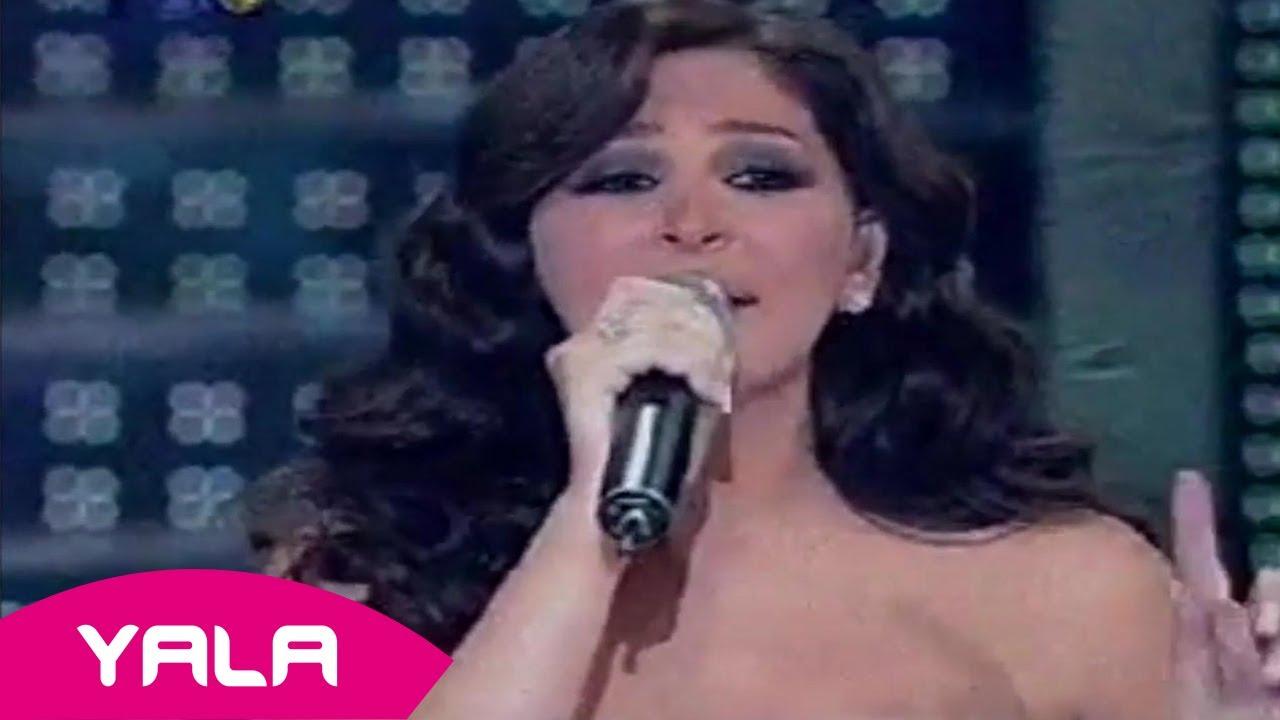 la chanson de elissa 3a bali habibi