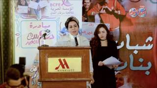 أخبار اليوم  اختيار الفنانة مى عمر سفيرة للنوايا الحسنة لمرضي سرطان الثدى
