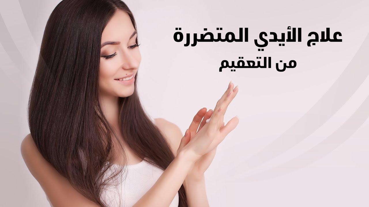 كيف تحمين جلدك من الاستخدام الخاطئ للمعقّم