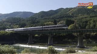 [4K60P]キハ85系特急ワイドビューひだ82号 第八益田川橋梁を行く