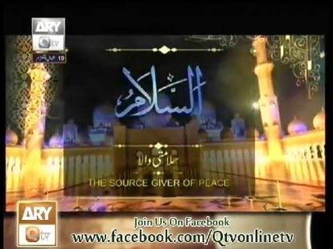 99 ALLAH names QTV
