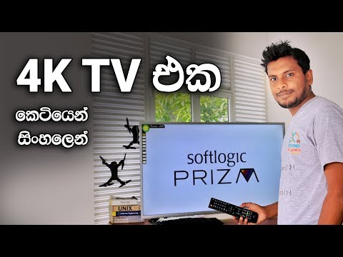 Softlogic PrizM 55 Inch 4K TV in Sri Lanka