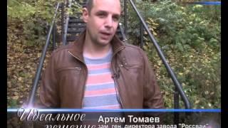 Монтаж лестницы на винтовых сваях на склоне - РОССВАИ