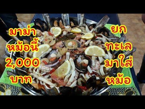 กินมาม่าต้มยำทะเลรวมครบเครื่องด้วยอาหารทะเลค่ะ. October 18, 2017