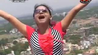 Khortha Video Song 2019 - Kabhi Fursat Se Milane Aana